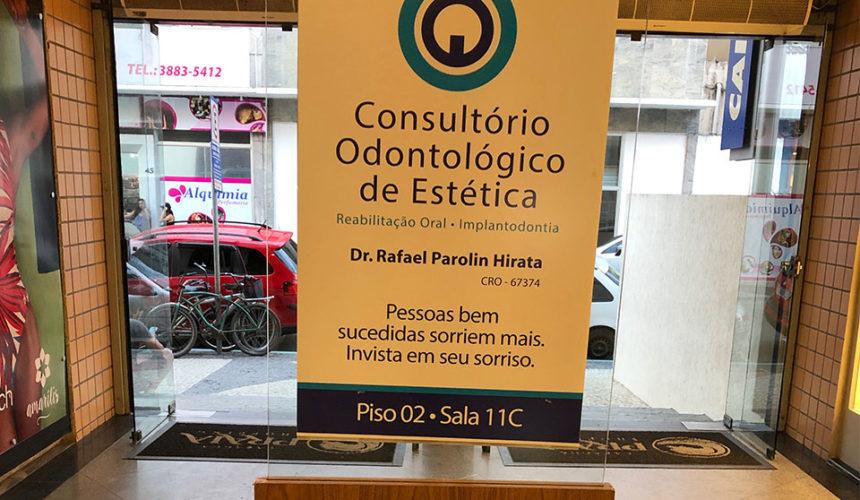 Projeto de branding integrado Dr. Hirata